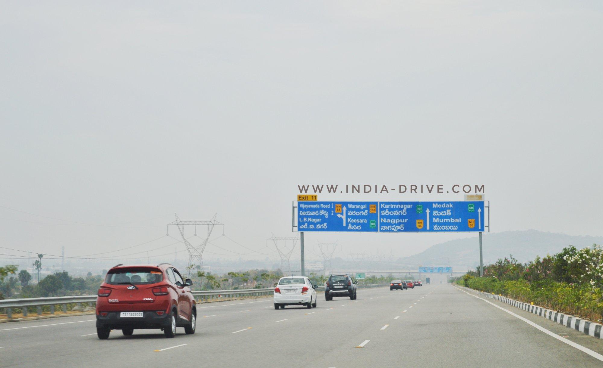 Hyderabad to Rachakonda fort, Republic day breakfast drive report - 26-01-2017